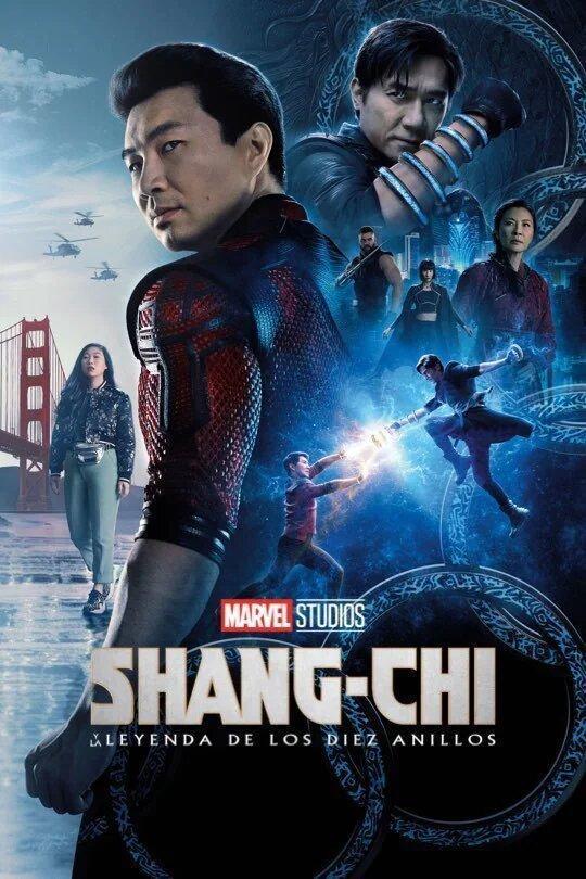 Shang-Chi y la leyenda de los diez anillos (2021) - Película en estreno