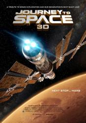 Viaje al espacio. Próxima parada: Marte