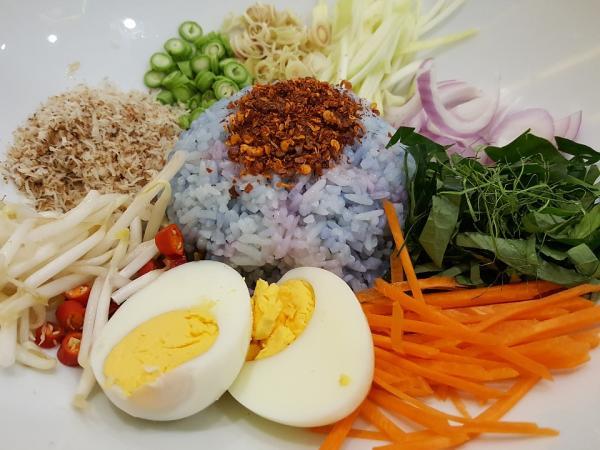 Ideas de comida para llevar al trabajo sin calentar - Ensalada de judías verdes y arroz