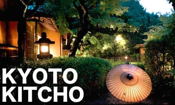 Cuáles son los restaurantes más caros del mundo - Kitcho Arashiyama Honten en Kyoto